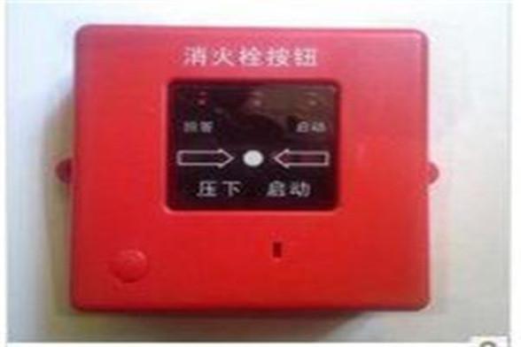 消防栓按钮