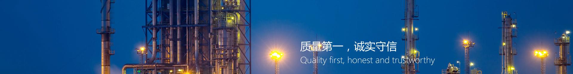 北京消防报验